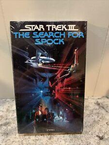 Vintage 1984 Betamax Star Trek 3 The Search For Spock Sealed