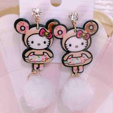 New Hello Kitty Pom Pom earrings White Pink Girl Ladies Sanrio Donut Kawaii Cute