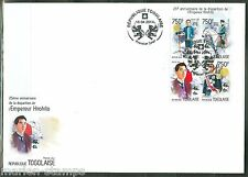 TOGO  25th MEMORIAL ANNIVERSARY OF EMPEROR HIROHITO SHEET FDC