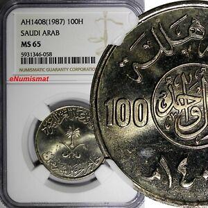 Saudi Arabia UNITED KINGDOMS AH1408(1987) 100 Halala NGC MS65 KM65 (058)