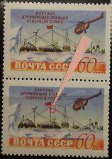 Russia Unione Sovietica 1955 1792 1766 Plate error Broken radio ingrasso STAZIONE POLO NORD