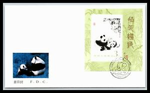 GP GOLDPATH: CHINA COVER 1985 FIRST DAY COVER _CV784_P13