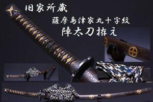 Japan Antique Edo Satsuma clan Tachi katana koshirae sword yoroi samurai Busho