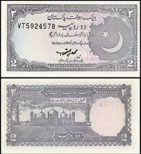 PAKISTAN 2 Rupees, 1985-99, P-37, Crescent Moon and Star, UNC World Currency