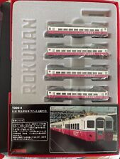 Rokuhan Z gauge T006-4 14-based express-shaped passenger Resort 4-Car Set [3sr]