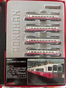 Rokuhan Z gauge T006-4 14-based express-shaped passenger Resort 4-Car Set [3sr]