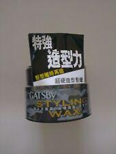Gatsby Ultra Hard Styling Wax 80g