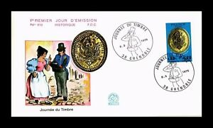 DR JIM STAMPS SECOND REPUBLIC STAMP DAY FIRST DAY ISSUE FRANCE COVER 1975