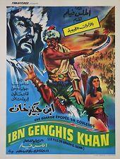 """LE FILS DE GENSHIS KHAN"" Affiche originale entoilée (Tamer YIGIT, Hulya DARCAN)"