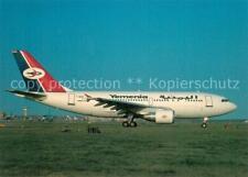73254377 Flugzeuge_Zivil Yemenia Airbus Industrie A310-325 F-OHPS cn 704 Flugzeu