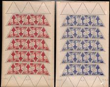 NN- colonie FR-Côte des Somalis 1941- **/mnh PA, feuilles complètes, SNC