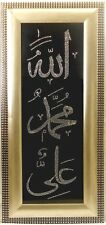 Islamic Muslim wood frame / Allah , Mohammed & Ali with rhinestone / Home decor