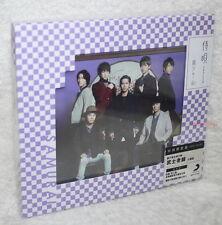 KANJANI8 Samurai Song 2015 Taiwan Ltd CD+DVD