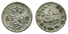 Netherlands Indies - 1/10 Gulden 1854
