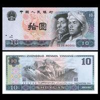 China 4th, 10 Yuan, 1980, P-887, UNC
