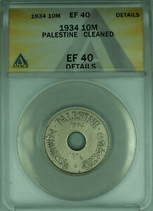 1934 Palestine 10 Mils Coin ANACS EF-40 Details (WB1)