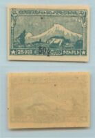 Armenia 🇦🇲 1922 SC 381 mint imperf . d2956