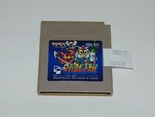 Game Boy JAP: Super Robot Wars (cartucho/cartridge)
