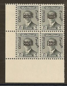 (4) Iraq 1973 Official Opt SG.O1089 MNH Cat£160+