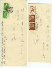 1950s Japan covers