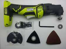 Ryobi P340 18V ONE+ JobPlus Base with Multi-tool Attachment,No Battery & Charger