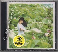Michelle Pan Yue Yun 潘越雲 情字這條路 (1988) TAIWAN CD SEALED