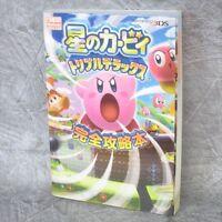 STAR KIRBY Triple Deluxe Kanzen Kouryakubon Game Guide Japan 3DS Book TK91*