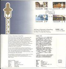 Hong Kong Stamp FDC: 1990 100 Years of Electricity in Hong Kong