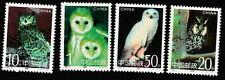 China stamps-1995-5-Owl-Bird  Stamp