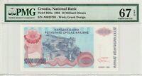 Croatia 1993 10 Billion Dinara PMG Certified Banknote UNC 67 EPQ Superb Gem R28a