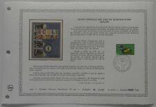 Document Artistique DAP 399 1er jour 1979 Ecole des Arts et Manufactures