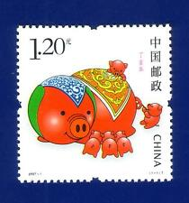 China 2007-1 Year of the Pig Lunar New Year Stamp MNH !