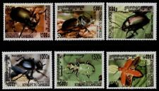Cambodia 1931-6 MNH Insects, Beetles