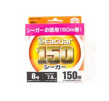 Seaguar 150 150m Fluorocarbon Line 150m Size 8 35lb (0874)