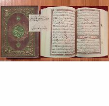 Holy Quran: Hafs /Osmani Complete Mus-haf Arabic Islam ~Hardcover Book Brown New