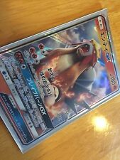 Pokemon Entei GX - Japanese Shining Legends 011/072 NM