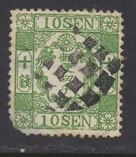 J752 Japan 1874 Used Imperial Dragons Sc#37 w/Syl. 2
