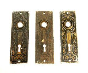 Antique Eastlake Design Door Hardware Salvaged Doorknob Back Plates Pairs