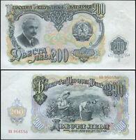 Bulgarie 200 Leva. NEUF 1951 Billet de banque Cat# P.87