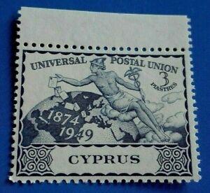 Cyprus:1949 The Universal Postal Union 3 Pia. Rare & Collectible Stamp.