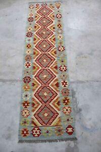 Afghan Kundoz Handmade Nomadic Tribal Red Blue Multi Wool Kilim Runner 54x198cm