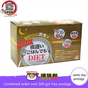 [Ganbaro]JAPAN NIGHT DIET GOLD Late Night 150 Tables (30 Packets)