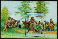 Cambodia #403 Mint Never Hinged S/Sheet - Folk Dances