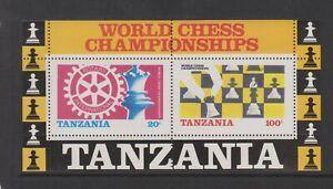 Tanzania - 1986, World Chess Championships sheet - MNH - SG MS463