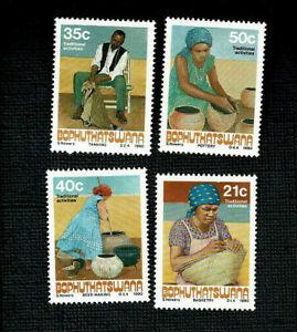 1990 Bophuthatswana Crafts SG 243/6 Set 4 MUH