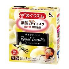 [KAO MEGURISM] ROYAL VANILLA Warming Steam Disposable Eye Mask 5pcs/1box NEW