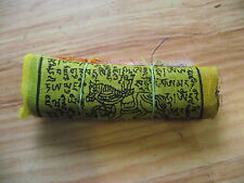 nepalese tibetan prayer flag (small size)