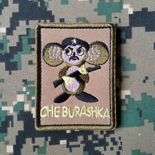 Cheburashka Russia Flag Russian Tactical Army Morale Military Patch Desert Badge