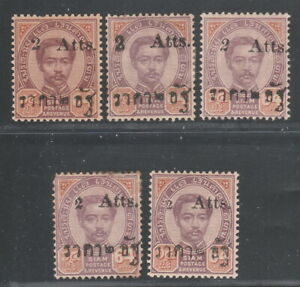 2/64 Surcharges Rama V 1894 Thailand Siam old mint stamps SCARCE!