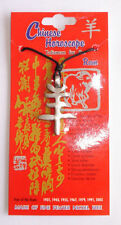 The Ram - Chinese Horoscope Talisman Pewter Pendant Necklace